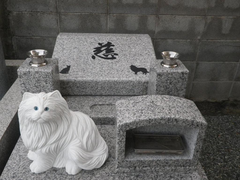 ペット動物供養墓